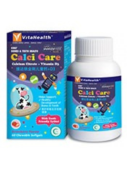 VitaHealth Robovites Kids' Calcicare, 60 chewable softgels