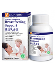 VitaHealth Breastfeeding Support, 90 Vegetarian Tablets, Pack of 2