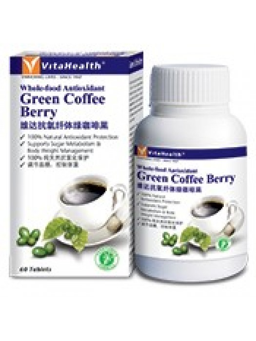Vitahealth Green Coffee Berry, 60 Tablets