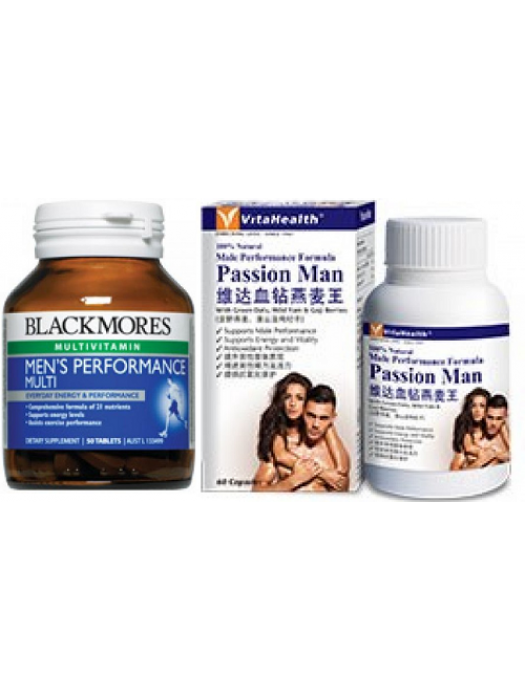 Men's Health Pack: Blackmores Men's Performance Multi & Vitahealth Passion Man