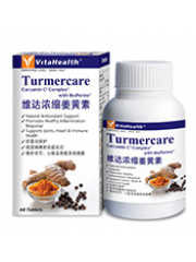 VitaHealth Turmercare, 60 Tablets, Pack of 2