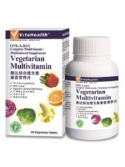 VitaHealth Vegetarian Multivitamin, 60 tablets
