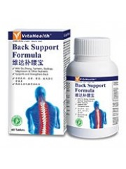 Vitahealth Back Support Formula, 60 tabs, Pack of 2