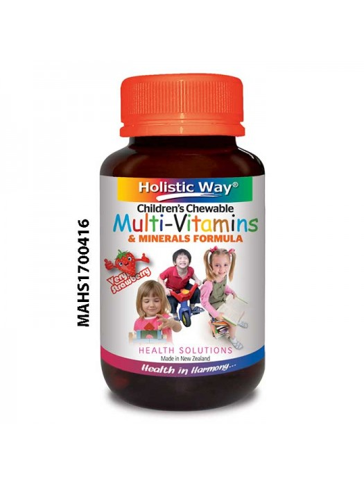 Holistic Way Children's Chewable Multivitamins & Minerals, 60 Tabs