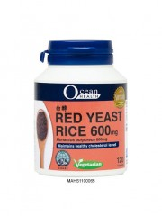 Ocean Health Red Yeast Rice 600mg, 120 caps, Pack of 3