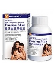 Vitahealth, Passion Man, 60 caps