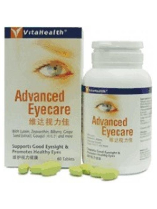 VitaHealth Advanced Eyecare, 60 Tablets, Pack of 2