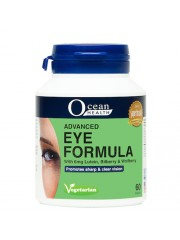 Ocean Health Advanced Eye Formula, 60 VCaplets, Pack of 3