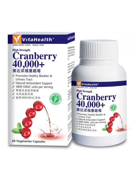 VitaHealth Cranberry 40,000+, High Strength, 60 Vcaps, Pack of 2