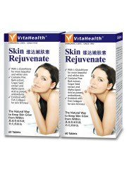 Buy 1 Get 1 Free: VitaHealth, Skin Rejuvenate, 60 Capsules