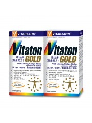 VITAHEALTH Vitaton Gold (100 x2 Tablets) Twin Pack